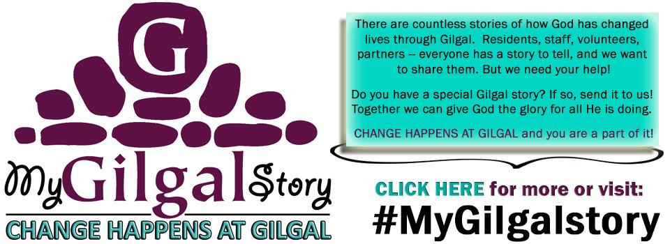 NEW-mygilgalstory-slider-with-logo