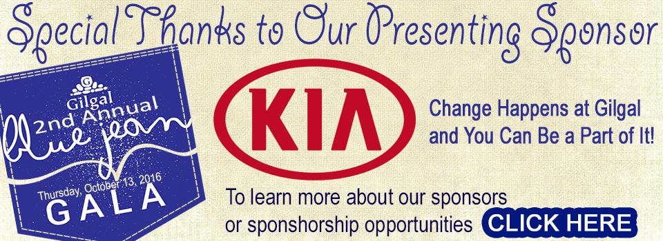 Meet-our-Gala-Sponsors